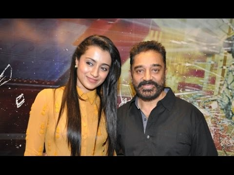 Villain Kishore First Time with Kamal for