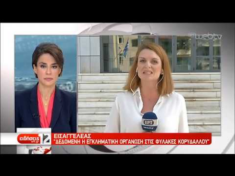 Ενοχή για τους τρεις προτείνει ο εισαγγελέας για την δολοφονία Ζαφειρόπουλου   10/10/19   ΕΡΤ