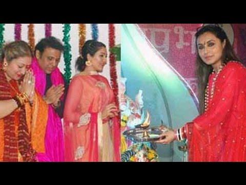 Bollywood celebrates Ganesh Chathurthi 30 August 2014 02 PM