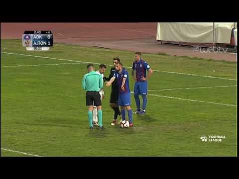 FOOTBALL LEAGUE: ΑΟΚ – ΑΠ. ΠΟΝΤΟΥ 0-2 | ΓΚΟΛ | ΕΡΤ