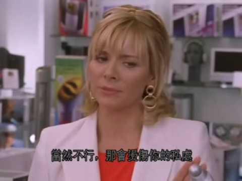 [Samantha Jones Diary 01] Neck Massager vs Vibrator ?
