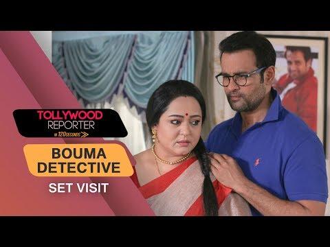Download Web Series by Hoichoi Originals | Bouma Detective - Set Visit | Aparajita | Rohit Roy HD Mp4 3GP Video and MP3