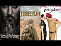 Download Latest Hollywood (in HINDI), Bollywood, Punjabi Movies at one place | कैसे करें ?