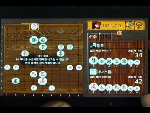 Video of World Chess Net