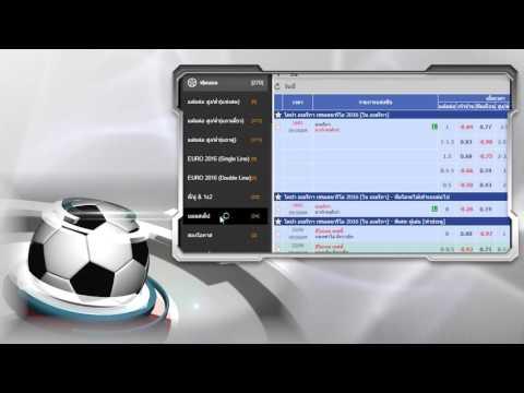วิธีแทงบอลออนไลน์ LONDONBET_TH.COM