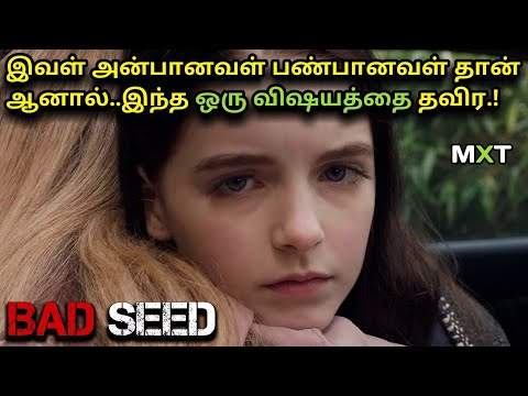 Bad Seed|Movie Explained in Tamil|Mxt|Suspense Thriller Movie|Pshycological|English to Tamil dubbed|