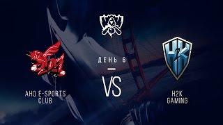 ahq vs H2k, game 1