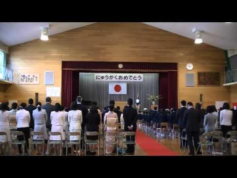 観音寺市立 高室小学校 校歌(合唱)