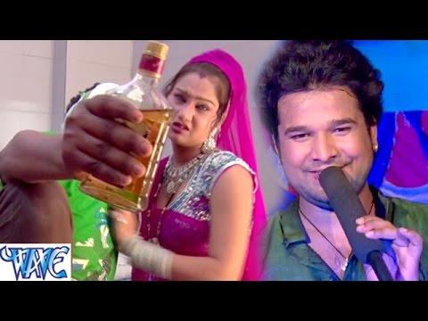 विस्की रम पियल कम करs राजा || Super Hit Live Song || Ritesh Pandey || Bhojpuri Hot Songs 2016 new