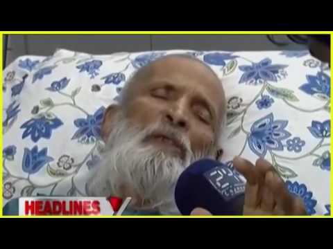 Abdul Sattar Edhi s Last Words Before Death   Abdul Sattar Edhi   YouTube (видео)