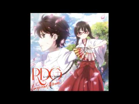 » RDG: Red Data Girl レッドデータガール FULL ED2 / Ending 2 「Yokan」 (Izumiko Version)