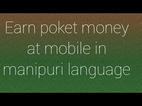 Earn Poket Money At Mobile In Manipuri Language By Taibang Manglan