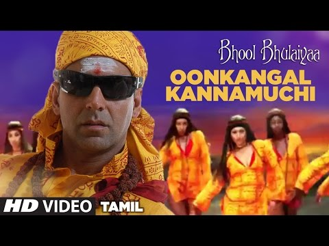Oonkangal Kannamuchi Full Video Song || Bhool Bhulaiyaa || Akshay Kumar,Vidya Balan