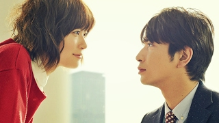 Nonton Girl In The Sun MV Film Subtitle Indonesia Streaming Movie Download