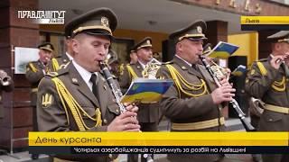 Випуск новин на ПравдаТУТ Львів 23.06.2018