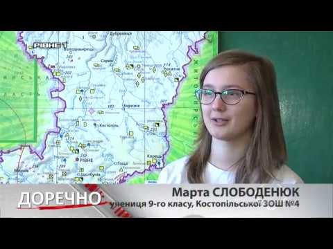 Як на Костопільщині талановиту молодь виховують [ВІДЕО]