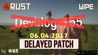 Unity убил производительность! Обновления не будет! Rust Delayed patch!