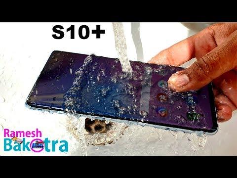 Samsung Galaxy S10 Plus Water Test - Thời lượng: 4 phút, 32 giây.