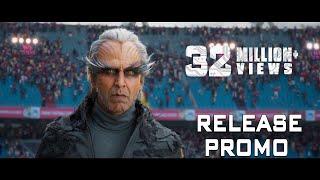 2.0 [Release Promo] | Rajinikanth | Akshay Kumar | A R Rahman | Shankar | Subaskaran