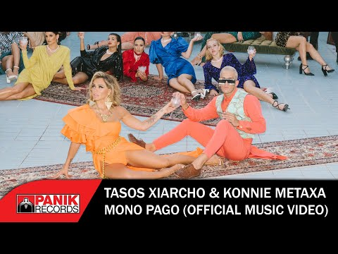 Tasos Xiarcho & Konnie Metaxa  - Mono Pago - Official Music Video