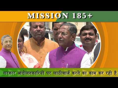 बिहार सरकार आंदोलनकारियों पर लाठी चार्ज करने का काम कर रही है : Nand Kishore Yadav
