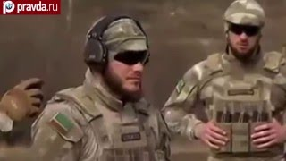 Head of Chechnya Ramzan Kadyrov told journalists of the Russia-1 TV Channel about the Chechen special forces, which fight in Syria against the Islamic State.