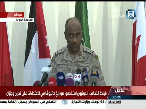 #فيديو :: رد حازم على اعتداء الحوثيين على نجران وجازان