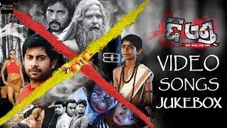 The End | Video Songs Jukebox | Odia Movie | Aswin | Priti | Manoj Mishra | Ilu Banarji
