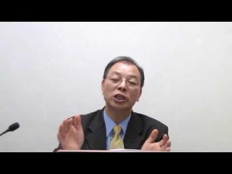 출애굽기영해설교4장10- 14