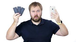 Video Старая батарея убивает iPhone? Apple, что за магия? MP3, 3GP, MP4, WEBM, AVI, FLV Juli 2018