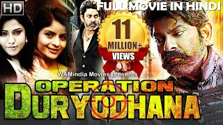 Video Operation D.. (2018) Hindi Dubbed Full Movie 2018 |New Released South Indian Full Hindi Dubbed Movie MP3, 3GP, MP4, WEBM, AVI, FLV Oktober 2018