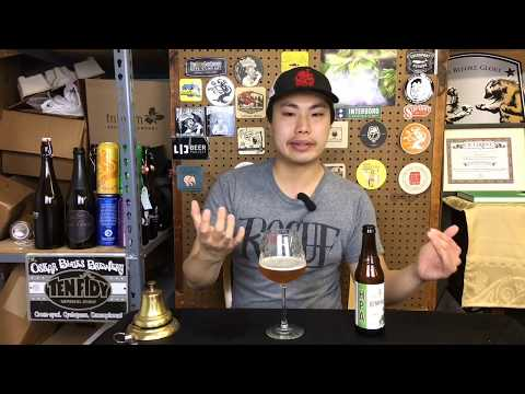 New Belgium Brewing The Hemperor HPA (WEED IPA?!) Review - Ep. #1664