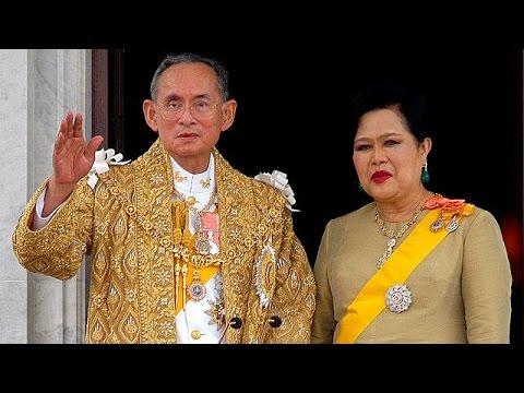 Εθνικό πένθος στην Ταϊλάνδη για το θάνατο του Ράμα Θ'