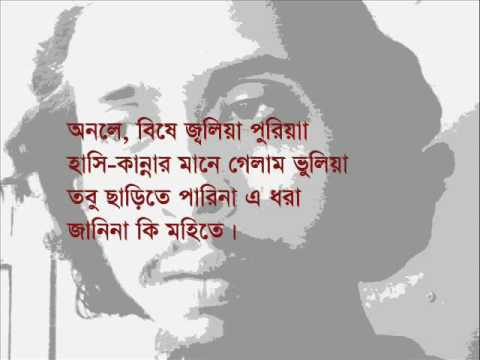 Related Pictures bengali poems pictures kobita poetry greetings card ...