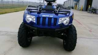 4. Review: 2013 Arctic Cat 500 XT 4x4 in Viper Blue