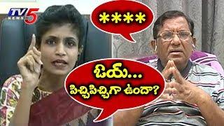 Video లైవ్లో మితిమీరిన నాయకులు..! | War Of Words Between Rachana Reddy And Prof Sitaram Nayak | TV5 News MP3, 3GP, MP4, WEBM, AVI, FLV Oktober 2018