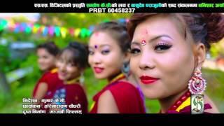 Chhutai Rajya Chaiyo by Jeevan Giri & Radhika Hamal