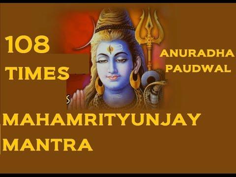 Mahamrityunjay Mantra 108 Times By Anuradha Paudwal