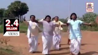 ooru vittu ooru vandhu - Karagattakaran   ஊரு விட்டு ஊரு வந்து