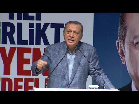 Ερντογάν: «Η Γερμανία υποθάλπει τρομοκράτες»