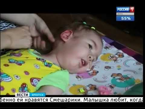 Выпуск «Вести-Иркутск» 15.08.2018 (18:40)