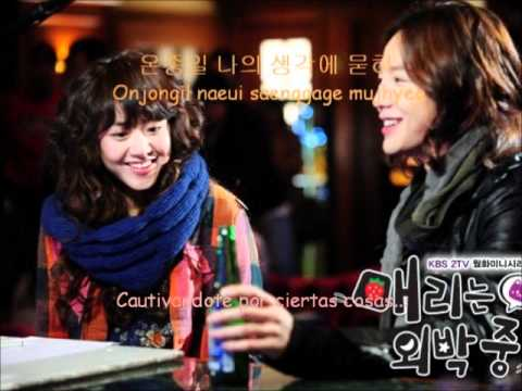 Mary Stayed Out All Night OST-Because Of Her[sub. Español M To M] Mp3