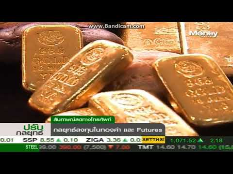 Gold Outlook by Ylg 26-07-2561