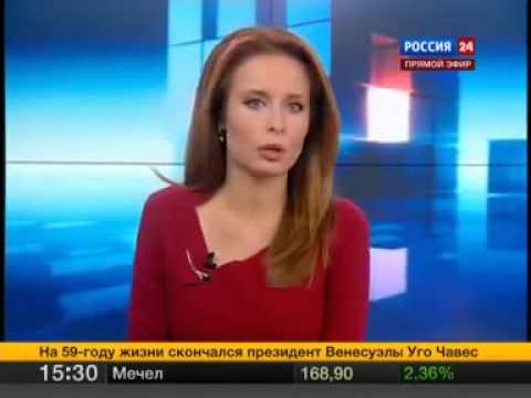 """Опять """"госдура"""": ведущая новостей на """"России 24"""""""