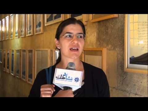 كلمه الدكتورة مها أبو المعاطي حفيدة طه حسين عن المعرض ببيت السناري