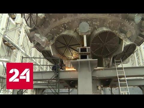 Термоядерный реактор. Скоро