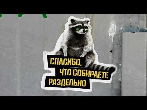 Барановичи день за днем. 19.06.20.