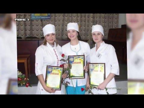 """""""День відкритих дверей"""" у Костопільському медичному коледжі 2ч."""
