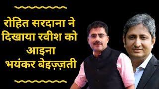 Video Rohit Sardana 'Slam Dunks' Ravish Kumar the Hypocrite | AKTK MP3, 3GP, MP4, WEBM, AVI, FLV Maret 2019
