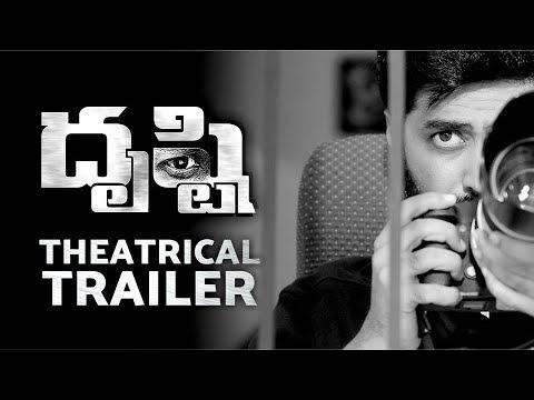Drusthi Theatrical Trailer